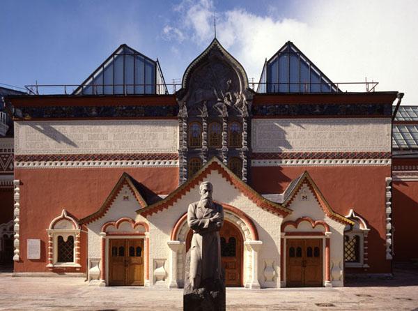 Третьяковская галерея вид с улицы