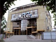 Гостиница «Арагон»